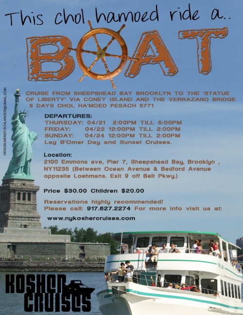 cruise_flyer_psd_email