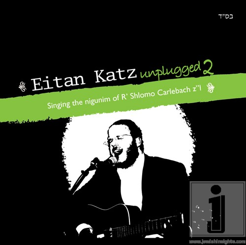 eitan-katz_unplugged2