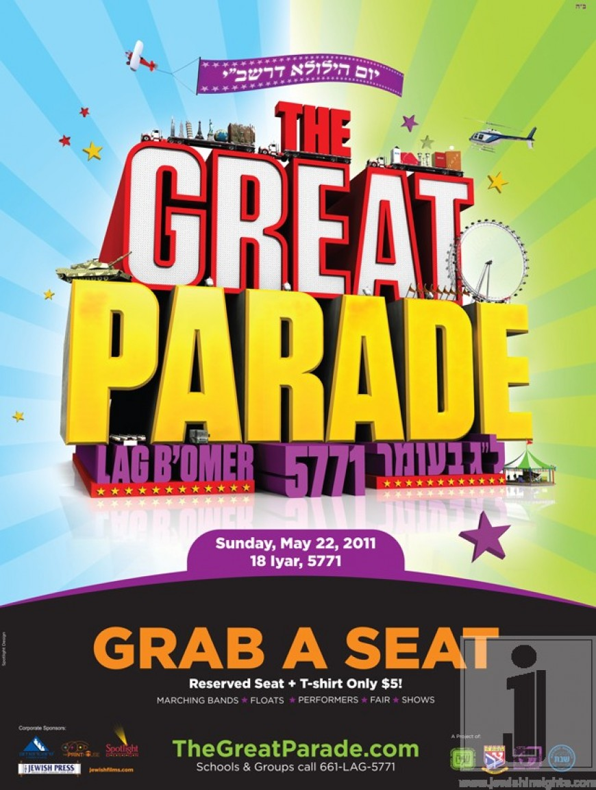 The Great Parade 5771 Cast UPDATE!