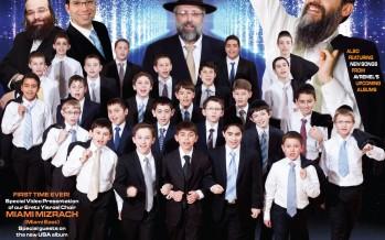 Nachum Segal Welcomes Yerachmiel Begun and Company to JM in the AM