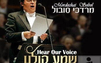 Shema Koleinu – Dr. Mordechai Sobol heads to center stage