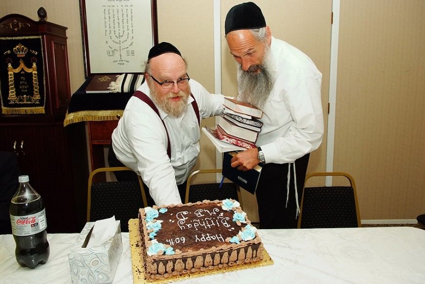 MBD Turns 60
