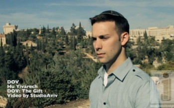 [Music] Song in Support of IDF Goes Viral on YouTube