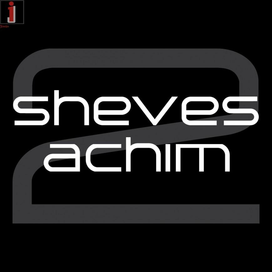 Sheves Achim 2