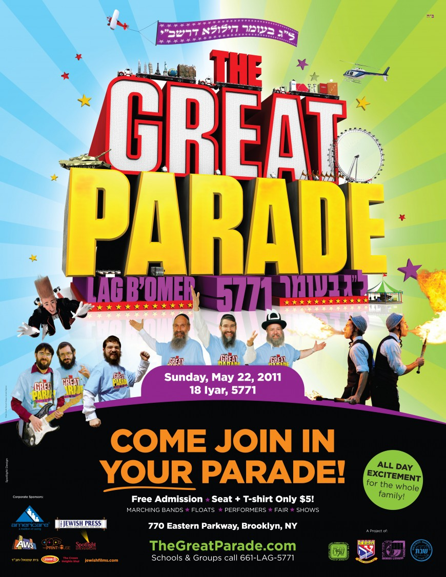 The Great Parade Poster