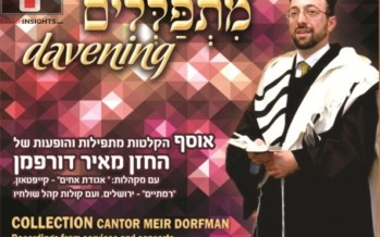 "Meir Dorfman – The ""Maspallelim-Davening"" collection"
