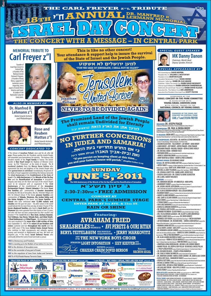 ISRAEL DAY CONCERT on CENTRAL PARK