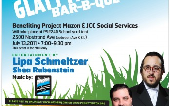 Project Mazon & JCC of Marine Park Annual BBQ & Concert