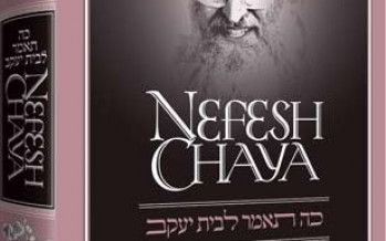 Nefesh Chaya: The Unique Avodas Hashem of the Jewish Woman