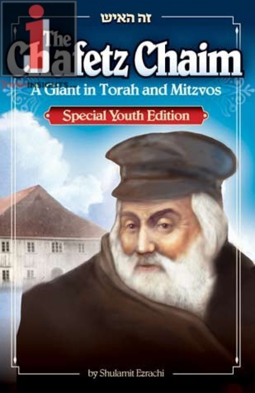The Chafetz Chaim: A Giant in Torah and Mitzvos: Special Youth Edition
