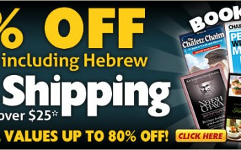 SAVE UP TO 80% OFF ON FELDHEIM BOOKS!