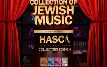 Aderet Releases HASC Remastered Collection: 1-7