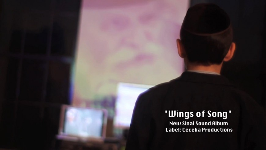 """Wings of Song"" Music Video"