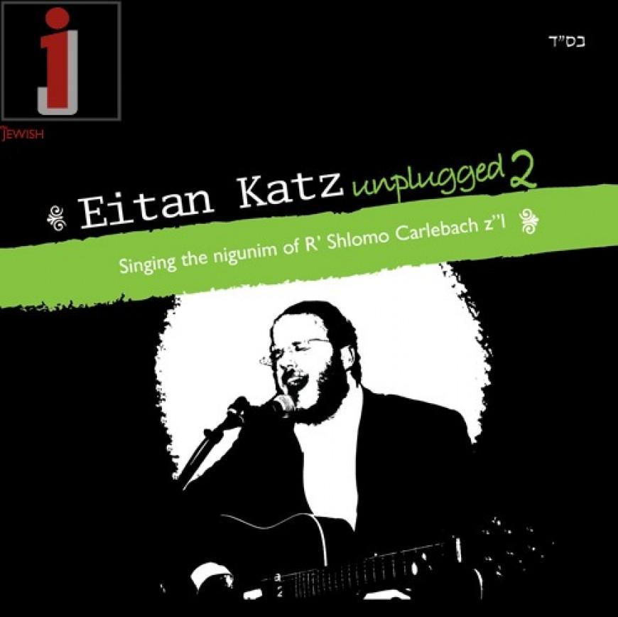 Nachum Segal Hosts Eitan Katz Live at JM in the AM!!!