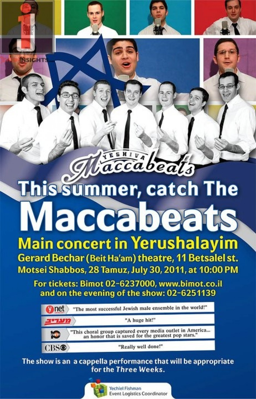 This summer, catch the MACCABEATS in Yerushalayim