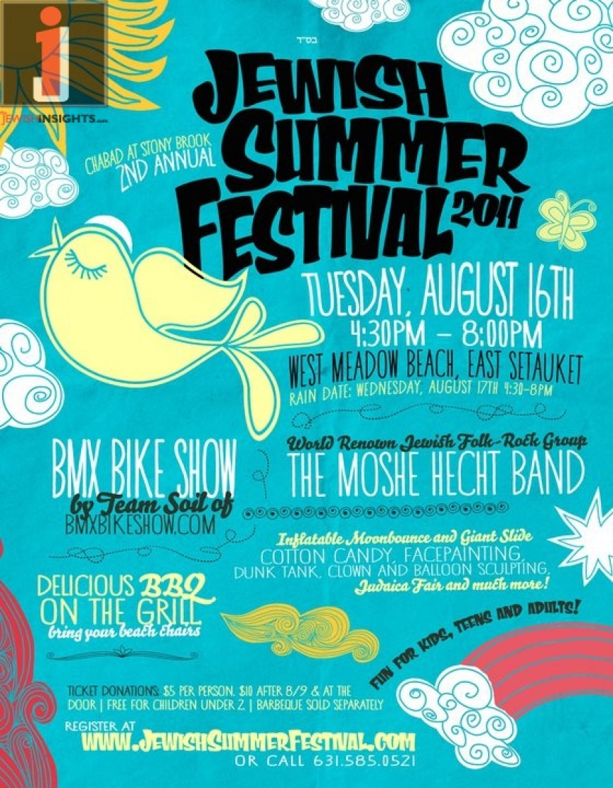 2nd Annual JEWISH SUMMER FESTIVAL 2011 with The Moshe Hecht Band