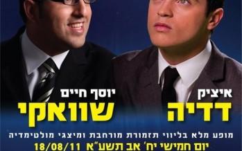 Yosef Chaim Shwekey & Itzik Dadya Live In concert!