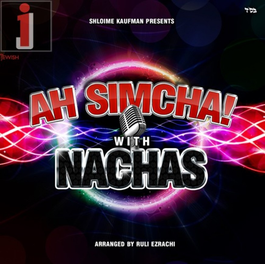 Coming soon… A Simcha With Nachas