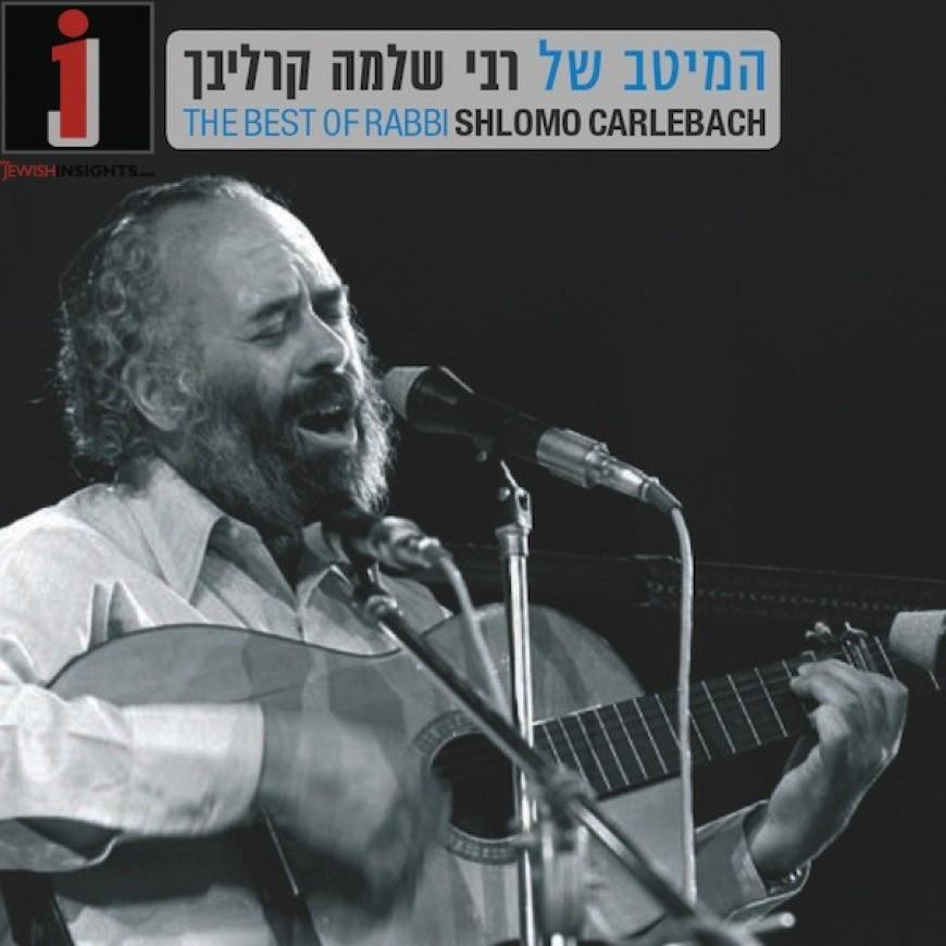 [Exclusive] The Best of Rabbi Shlomo Carlebach