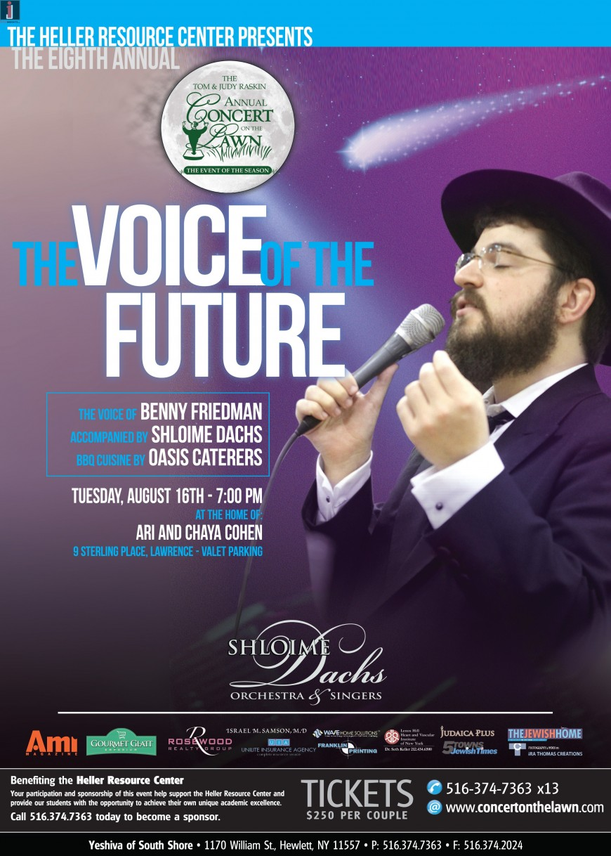 the Eighth Annunal CONCERT ON THE LAWN: Featuring Benny Friedman