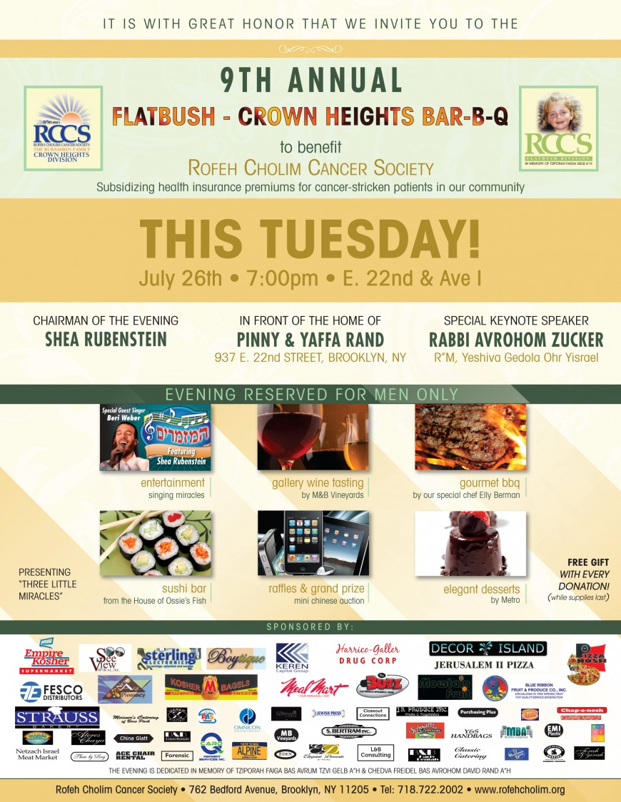 the 9th ANNUAL Flatbush-Crown Heights BBQ to benefit RCCS