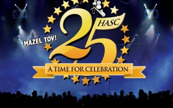 HASC: A Time For Music 25 poster