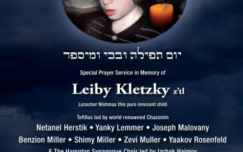 TODAY Special Prayer Service in Memory of Leiby Kletzky z'tl