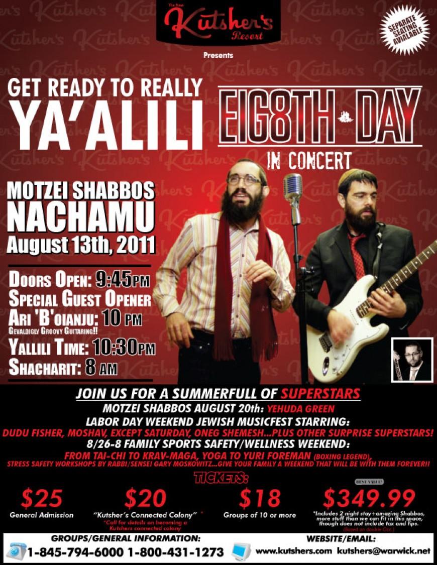 Kutshers Resort presents: Get Ready to Ya'alili with 8th Day Motzei Shabbos Nachamu