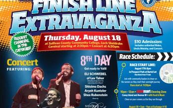 JRunners: FINISH LINE EXTRAVAGANZA
