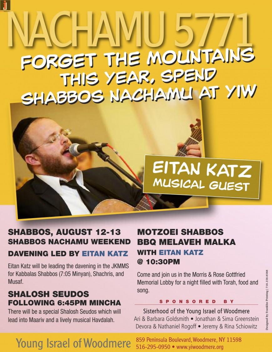 EITAN KATZ Shabbos Nachamu @ Young Israel of Woodmere