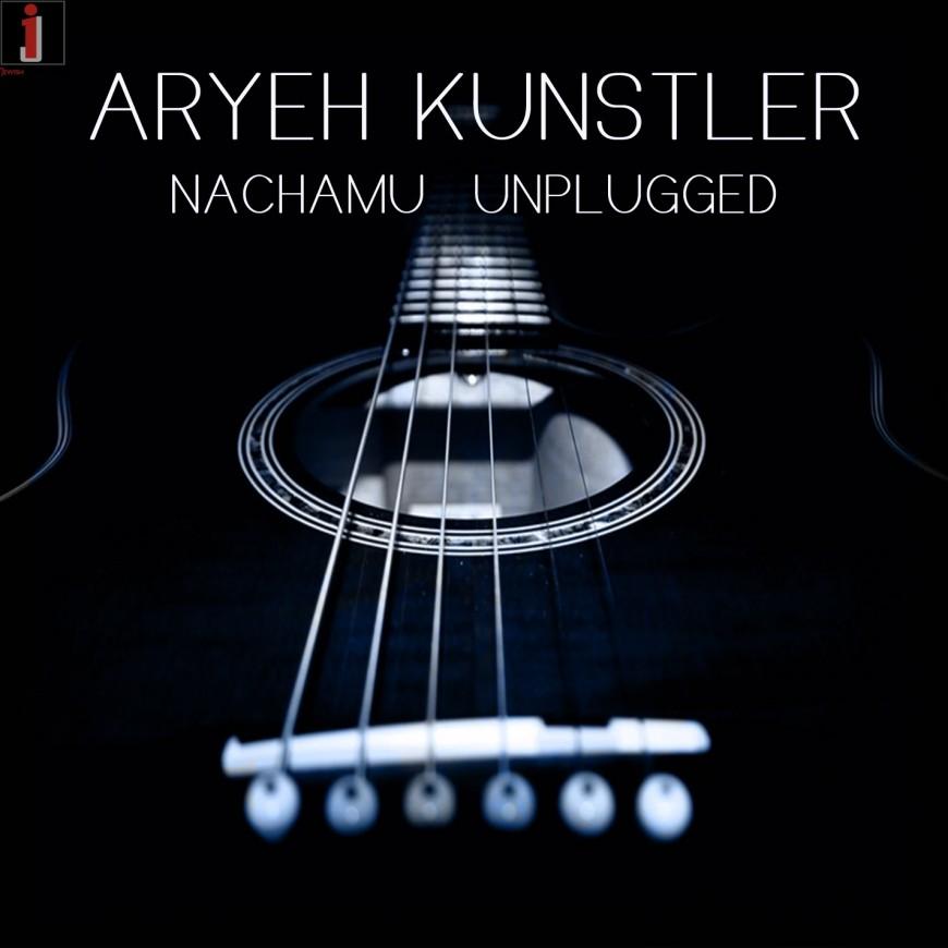 "Aryeh Kunstler – FREE download Nachamu ""Unplugged"""