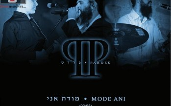 "PARDES BAND releases new single ""Modeh Ani"""