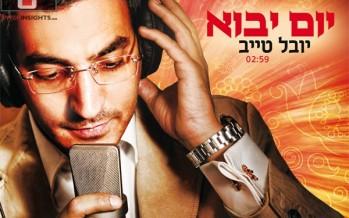 """Yuval Tayeb – """"Yom Yavo"""""""