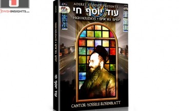 Coming Soon Od Yosef Chai: High Holidays – FREE SINGLE NOW AVAILABLE