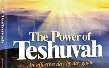 THE POWER OF TESHUVAH: An Effective Day by Day Guide