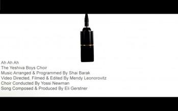 "EG Productions presents: ""Ah Ah Ah""(Ashrei) Music Video"