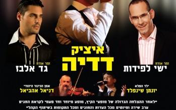 Itzik Dadya, Yishai Lapidot, Gad Elbaz, Yonatan Shainfeld & Daniel Ahaviel in Concert + more