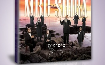"Finally … MBD! An All New Album ""Kissufim"""