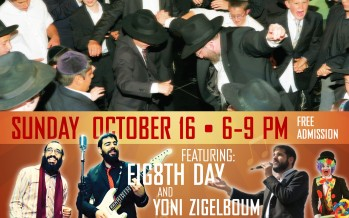 GRAND COMMUNITY Simchas Beis Hashoeva with 8TH DAY & Yoni Zigelboum
