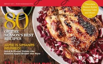 Joy of Kosher with Jamie Geller Launches Jewish New Year Bonus Issue