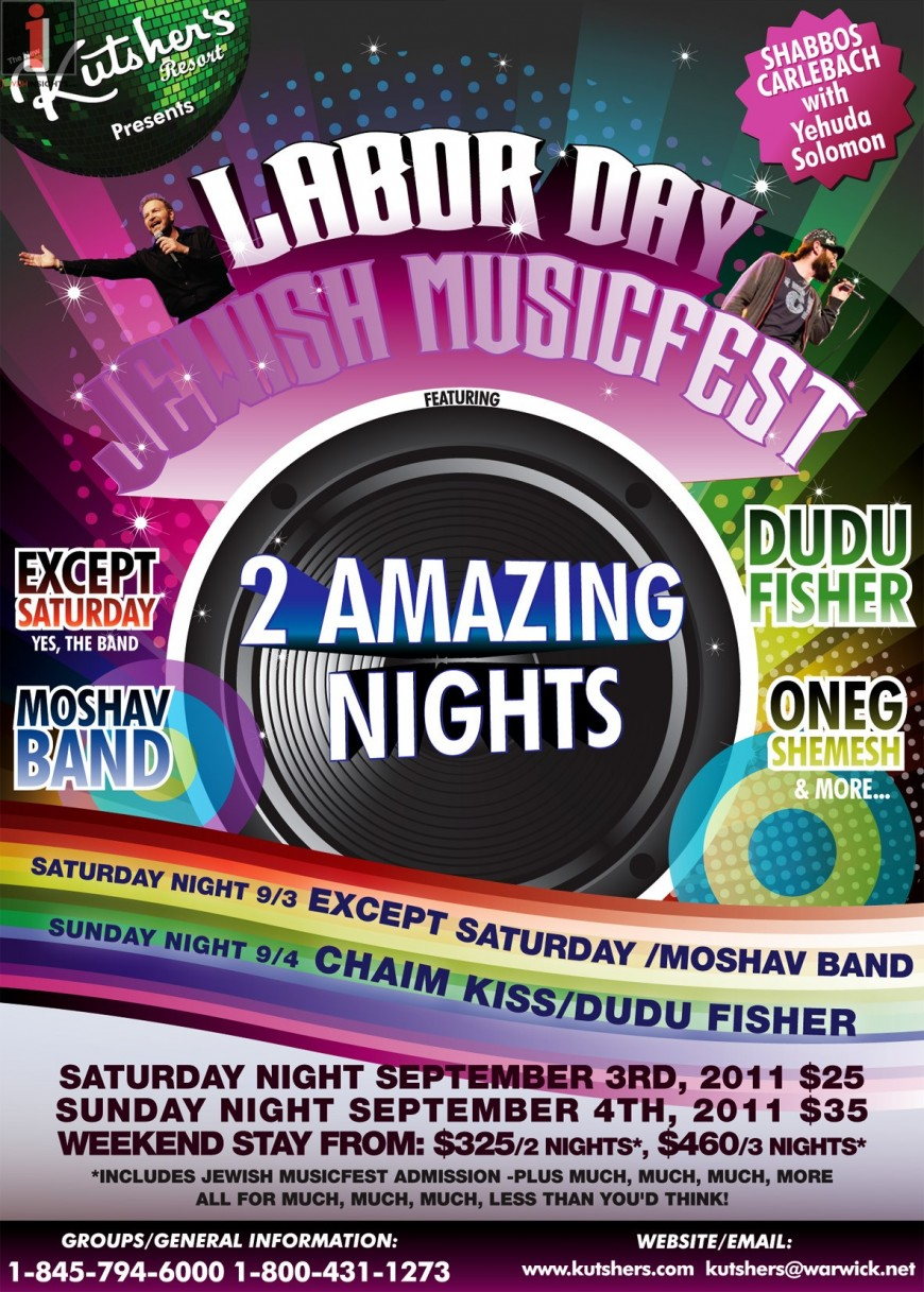 KUTSHERS presents: LABOR DAY JEWISH MUSIC FEST