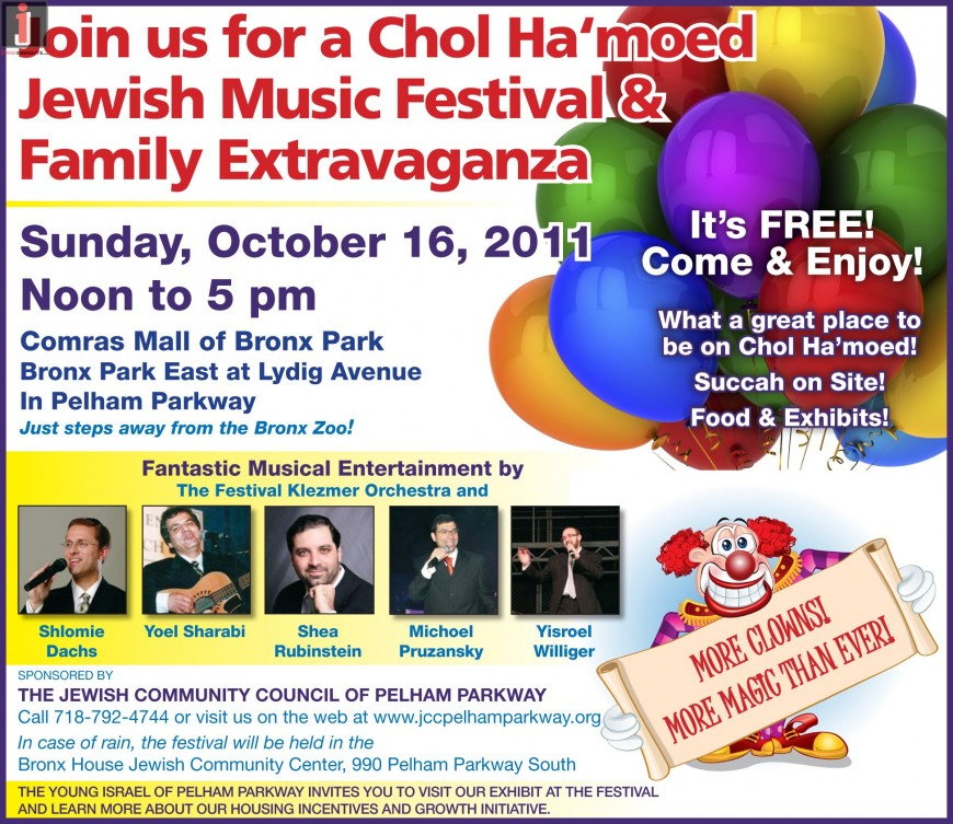 The JCC of Pelham Parkway presents: A Chol Ha'moed Jewish Music Festival Family Extravaganza with Dachs, Pruz, Williger, Sharabi & Rubenstein