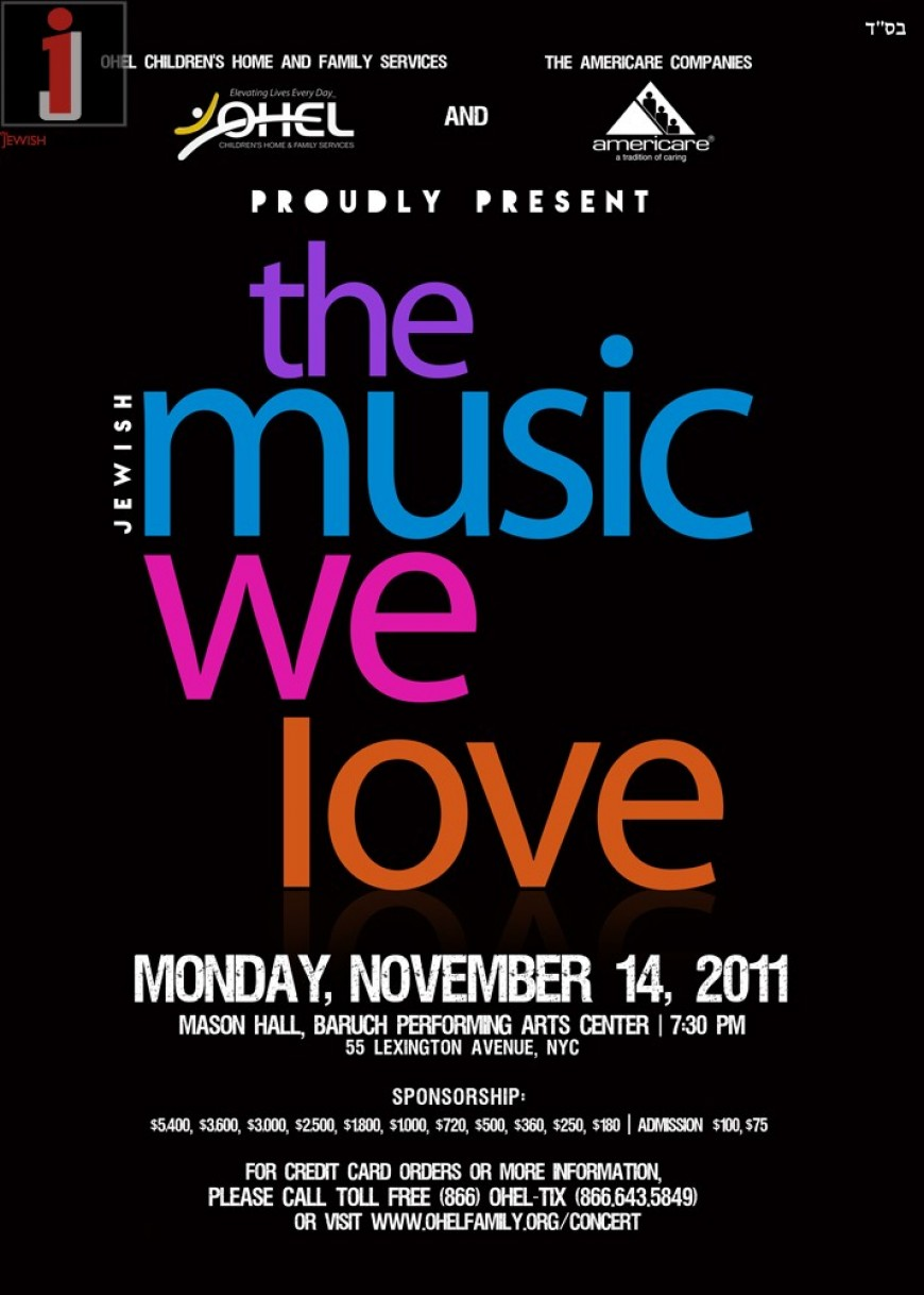 OHEL Benefit Concert Poster released: The Music We Love