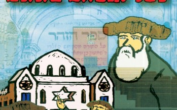 Sameach Music presents the re-release of Moshe Yess's The Baal Shem Tov on DVD