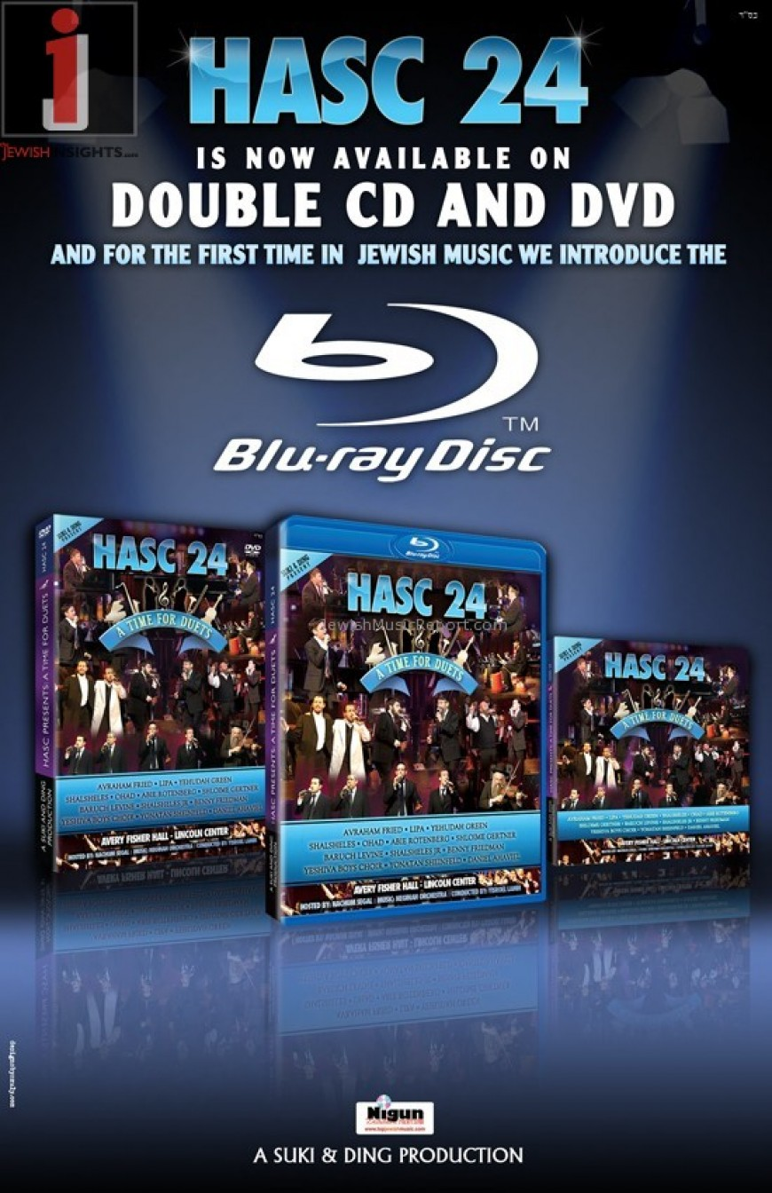 Hasc 24 on CD, DVD & Blu Ray! [Video Preview]