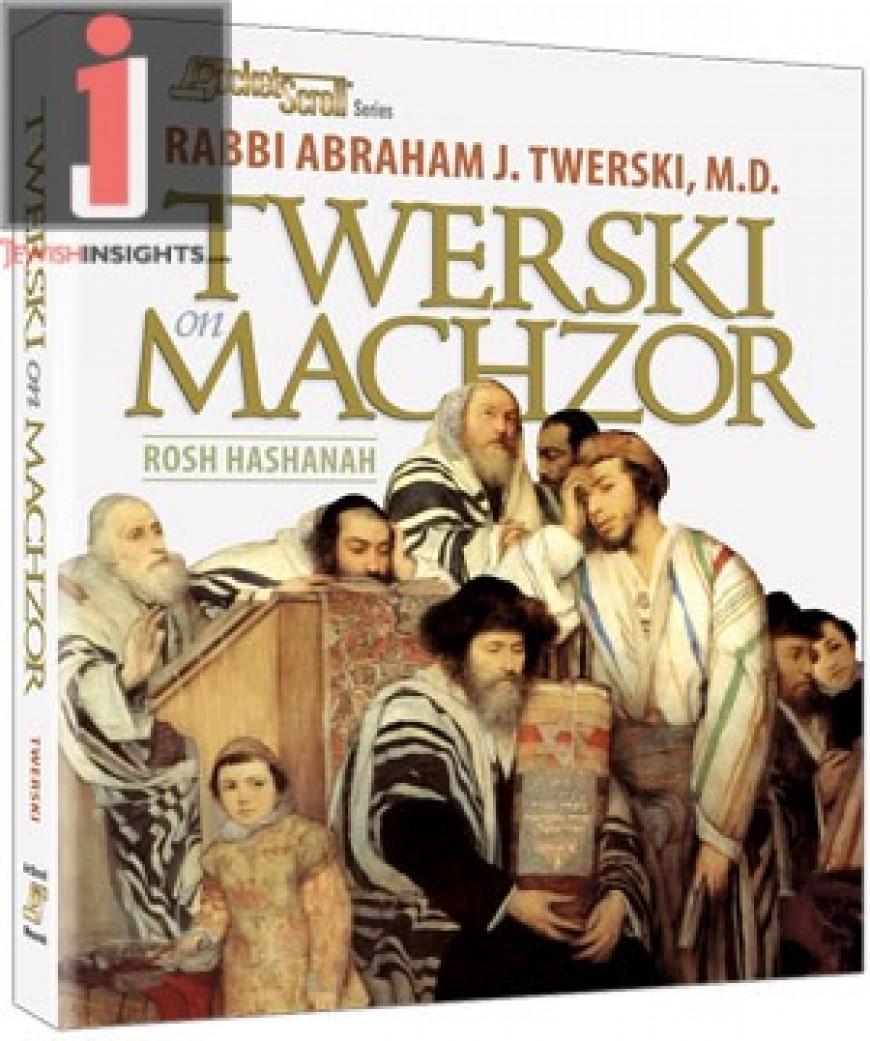 TWERSKI ON MACHZOR Rosh Hashanah