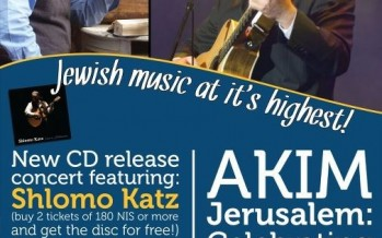 Presenting the 7th Annuall Jerusalem Theatre Simchat Bet Hashoeva with SHLOMO KATZ & AARON RAZEL