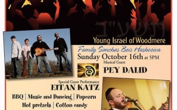 Young Israel of Woodmere Family Simchas Beis Hashoeiva with PEY DALID & EITAN KATZ