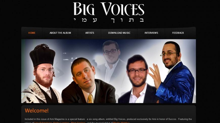Ami Magazine presents: BIG VOICES – Featuring Lipa Schmeltzer, Yanky Lemmer, Shim Craimer & Moshe Waldner