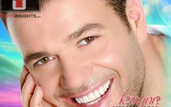 "Doron Barda with his debut album ""Ani Maamin"""
